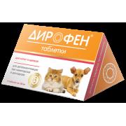 Apicenna: Дирофен Плюс 120мг, 6 таблеток для котят и щенков, 1таб./1кг...