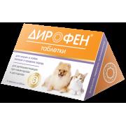 Apicenna: Дирофен таблетки 200мг 6таблеток для кошек и собак мелких и средних по...