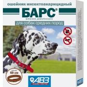 Ошейник АВЗ: Барс от блох, клещей, вшей, влас. (5мес), 50см для средних собак...