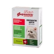 Витаминно-минеральный комплекс Фармавит Neo для кошек (совершенство шерсти) (60т...