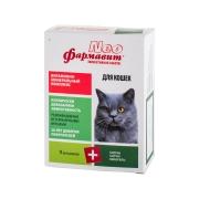 Витаминно-минеральный комплекс Фармавит Neo для кошек (60таб)...