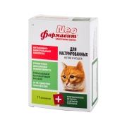 Витаминно-минеральный комплекс Фармавит Neo для кастрированных котов и стерилизо...