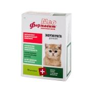 Витаминно-минеральный комплекс Фармавит Neo для котят (энергия роста) (60таб)...