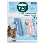 Зубная щетка (Triol) P535 напальчник (2шт) (блистер)...