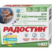 АВЗ Радостин витамины для кастрированных котов (90таб)...