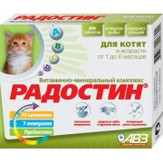 АВЗ Радостин витамины для котят от 1 до 6 месяцев (90таб)...
