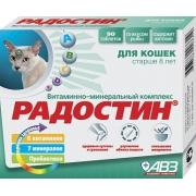АВЗ Радостин витамины для кошек старше 8 лет (90таб)...