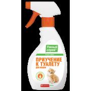Apicenna: Умный спрей приучение к туалету для кошек  200мл...