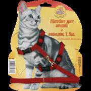 Комплект Зооник поводок 1,5м + шлейка для кошек, нейлон (на блистере)...