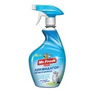 Против пятен и запаха MF Expert 3в1 ликвидатор пятен и запаха для кошек, (спрей)...
