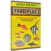 """Корм Аква меню """"Универсал 2"""" ежедневный корм для аквариумных рыб..."""