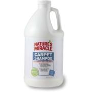 Средство 8in1 моющее для ковров и мягкой мебели NM CarpetShampoo с нейтрализатор...