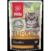 Влажный корм Blitz «Индейка с печенью» — нежные кусочки в соусе для кошек, 85гр...