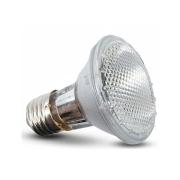 Лампа Repti Zoo Standart галогеновая