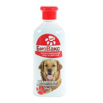 Шампунь Биовакс для длинношерстных собак