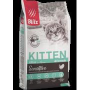 Сухой корм Blitz Sensitive Kitten All Breeds для котят, беременных и кормящих ко...