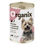Консервы Organix Кролик с зеленым горошком для собак...
