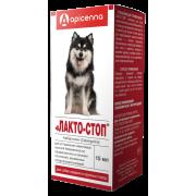 Apicenna: Лакто-Стоп против ложной щенности и лактации для собак орально, (15мл)...