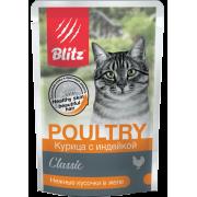 Влажный корм Blitz «Курица с индейкой» — нежные кусочки в желе для взрослых коше...
