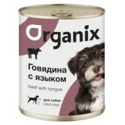 Консервы Organix Говядина с языком для собак