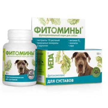 Фитомины Веда для суставов для собак (50г)