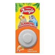 Добавка для птиц Happy Jungle минеральный камень с бетакаротином...