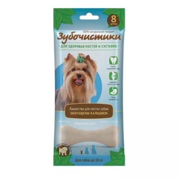 """Лакомство Зубочистики """"Кальциевые"""" для собак мелких пород, 7шт*60г"""