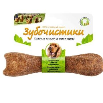 Лакомство Зубочистики для собак средних пород косточка со вкусом курицы (95г)
