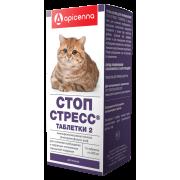 Apicenna: Стоп Стресс 200мг для кошек, 15табл.