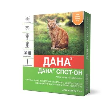 Apicenna: ДАНА Спот-Он капли от блох, клещей, вшей, власоедов для кошек более 3кг, (2пип) 1мл.