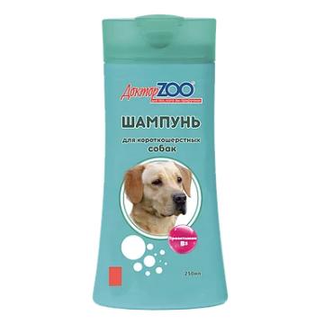 Шампунь ДокторZoo с кератином и витамином B5 для короткошерстных собак, 250мл