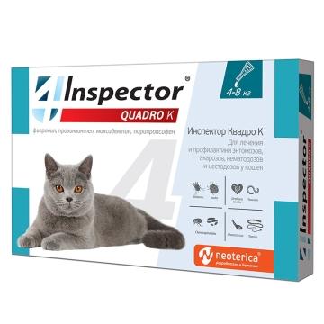 Капли Inspector Quadro от внешних и внутренних паразитов (от 4-8кг) 1 пипетка