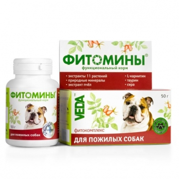 Фитомины Веда для пожилых собак (50г)