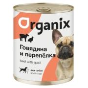 Консервы Organix говядина с перепелкой для собак...