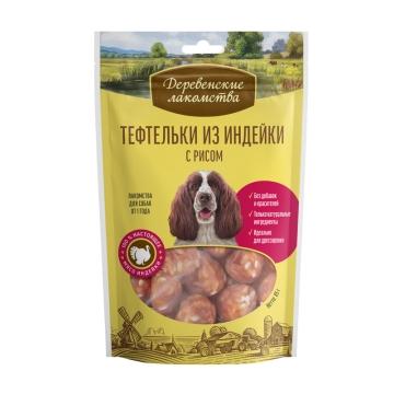 Лакомство Деревенские Лакомства тефтельки из индейки с рисом для собак, 85г