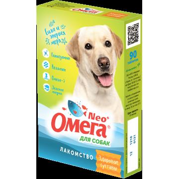 """Мультивитаминное Лакомство Омега Neo """"Здоровые суставы"""" для собак с глюкозамином (90таб)"""