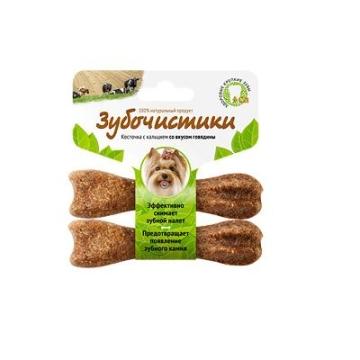 Лакомство Зубочистики для собак мелких пород косточка со вкусом говядины (2шт*18г)