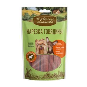 Лакомство Деревенские Лакомства нарезка говядины для собак мини-пород, 55г
