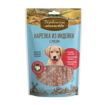 Лакомство Деревенские Лакомства нарезка из индейки с рисом для щенков, 85г