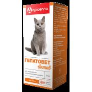 Apicenna: Гепатовет Актив суспензия для кошек для лечения печени, 25мл...