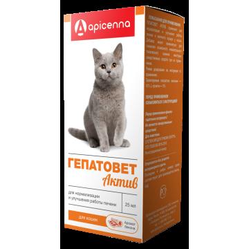 Apicenna: Гепатовет Актив суспензия для кошек для лечения печени, 25мл