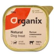 Консервы Organix бычьи семенники в желе, измельченные для собак 100гр...