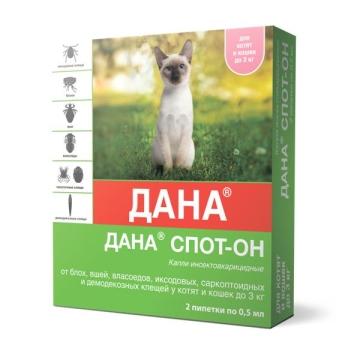Apicenna: ДАНА Спот-Он капли от блох, клещей, вшей, власоедов для котят и кошек до 3кг, (2пип) 0,5мл.