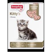 """Витамины Beaphar """"Kitty's"""" юниор для котят"""