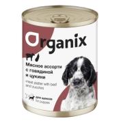 Консервы Organix Мясное ассорти с говядиной и цукини для щенков ...