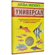"""Корм Аква меню """"Универсал"""" ежедневный корм для аквариумных рыб..."""