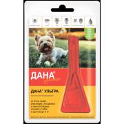 Apicenna: Дана Ультра (1 пип) капли от блох 0,4 мл для собак и щенков до 5 кг ...