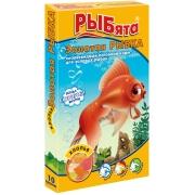 """Корм Зоомир """"Рыбята Золотая Рыбка"""" хлопья для рыб + сюрприз..."""