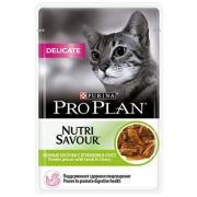 Влажный корм Pro Plan Nutri Savour Delicate для кошек ягненок в соусе, 85гр...