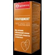 Apicenna: Гепатоджект для лечения заболеваний печени для инъекций...